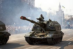 2S19 Msta-S during a parade in Kiev, 2008.jpg