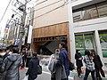2 Chome Kitazawa, Setagaya-ku, Tōkyō-to 155-0031, Japan - panoramio (237).jpg