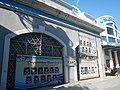 3020Gen. T. de Leon, Valenzuela City Landmarks 24.jpg