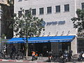 31.03.09 Tel Aviv 037 Third Ear.JPG