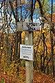 3 Ponds Trail (1) (15452728190).jpg