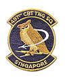 497thcts-emblem.jpg