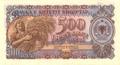 500 lekë of Albania in 1949 Reverse.png