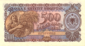 500 lekë of Albania in 1949 Reverse.png
