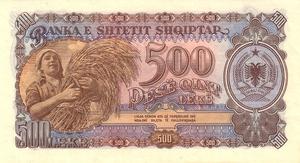 500 lekë de Albania en 1949 Reverse.png