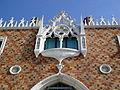 5822 - Venezia, Giudecca - Mario De Maria, Casa dei tre oci, Foto Giovanni Dall'Orto, 6-Aug-2008.jpg