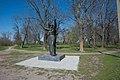 59-238-0116.Пам'ятник княгині Ярославні (1 из 1).jpg