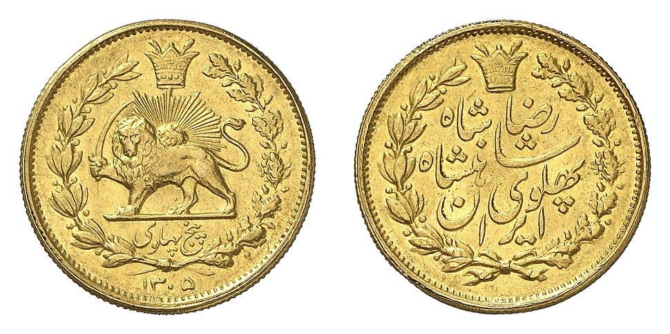 5 Pahlavi - Iranian Golden coin