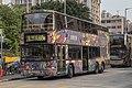 68M AP86 JV8145 20180823 Yuen Long West.jpg