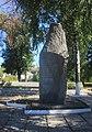 71-203-0023 Пам'ятник 63-м працівникам цукрокомбінату, які загинули в роки ВВВ, м. Городище IMG 0584.jpg