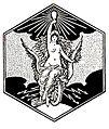 AEG. Markenzeichen 1894.jpg