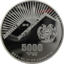 AM-2016-Ag-5000dram-Statehood-25-Years-a.png