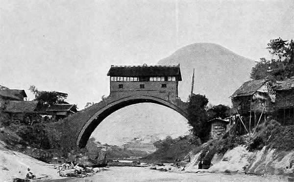 A Bridge at Wan Hsien of the Single Arch Type.jpg