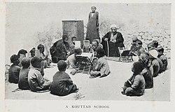 A Kouttab School (1906) - TIMEA.jpg