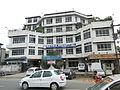 Aastha Hospital, Dibrugarh.jpg
