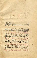 Abu Hamza al-Thumali