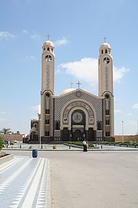 Abu Mena Modern Monastery 01.JPG