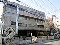 Adachi Tax Office & Adachi Labour Standards Inspection Office.jpg
