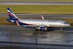 Aeroflot, VP-BLH, Airbus A320-214 (16268876080) (2).jpg