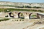 Brücke am Afrin