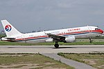 Airbus A320-214, China Eastern Airlines JP7391021.jpg