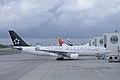 Airbus A330-200 (TAP Portugal) 2013-10-21 13-53-25 Portugal Lisboa Vila Formosa.jpg