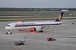 Airbus A350-941 '9V-SME' Singapore Airlines' (25807757847).jpg