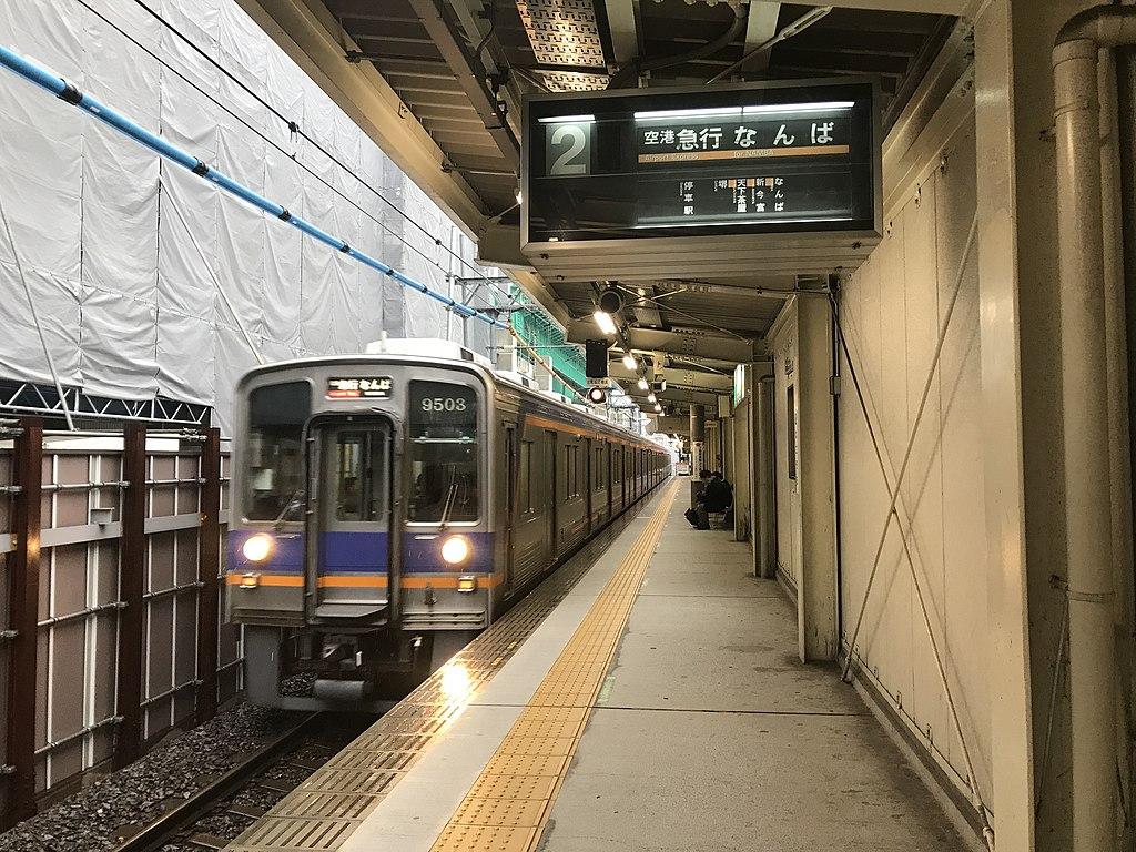 Airport Express for Namba Station arriving at Hagoromo Station