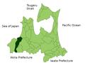 Ajigasawa in Aomori Prefecture.png