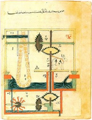 Sakia - Al-Jazari's advanced saqiya, both animal- and water-wheel-driven (1206).
