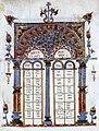 Alaverdi Gosples (11th century).jpg