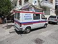 Albania ambulance 02.jpg