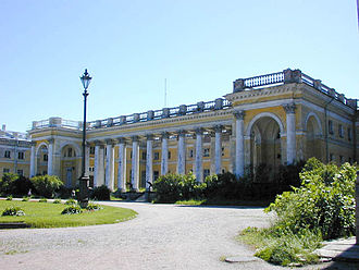 Tsarskoye Selo - Alexander Palace. View of the corps de logis from the cour d'honneur.