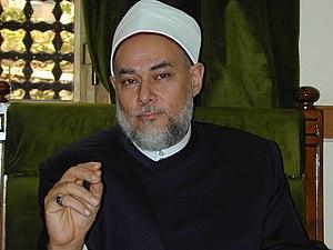 Ali Gomaa - Image: Ali Gomaa