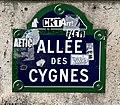 Allée des Cygnes (Paris) - panneau de voie.jpg