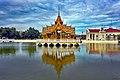 Allan Jay Quesada - Ayutthaya Bang Pa-in Royal Palace DSC 1021.jpg