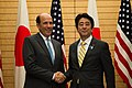 Ambassador Roos with Prime Minister Abe at the Joint Press Announcement of the Okinawa Consolidation Plan.jpg