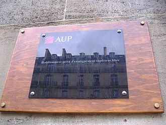 American University of Paris - Plaque