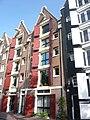 Amsterdam Brouwersgracht 184.JPG