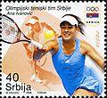 Ana Ivanovic 2008 Serbian stamp.jpg