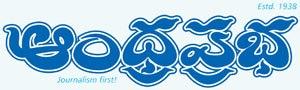 Andhra Prabha - Image: Andhra Prabha logo