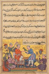 Page from Tales of a Parrot (Tuti-nama): Tenth night: The magic parrot of the merchant's son talk to the vizier's son