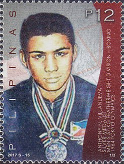 Anthony Villanueva 2017 stamp of the Philippines.jpg