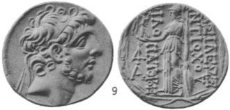 Antiochus IX Cyzicenus - Image: Antiochus IX