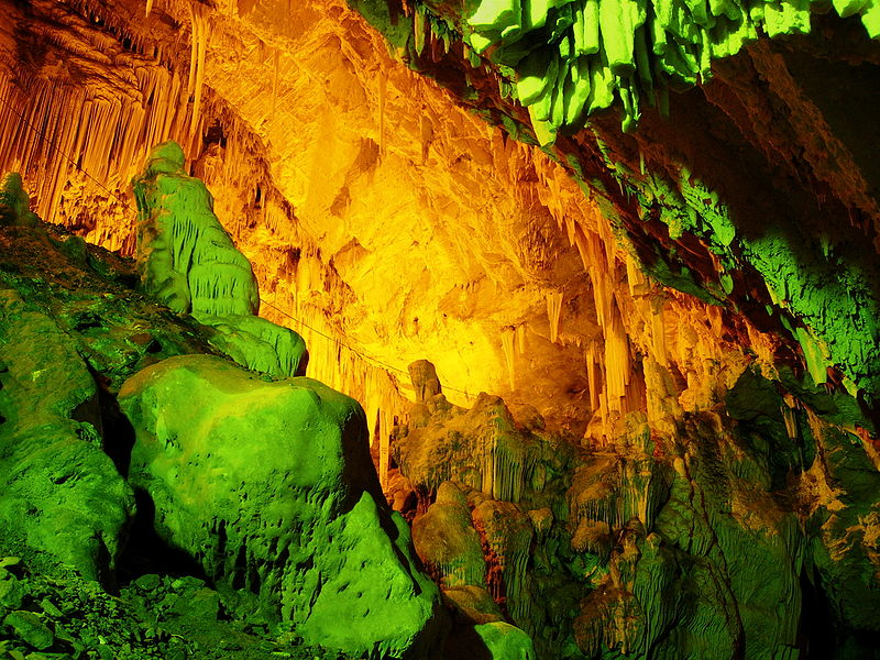 File:Antiparos cave.JPG