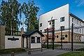 Apostolic nunciature in Minsk, Belarus 2.jpg