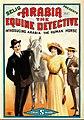 Arabia the Equine Detective.jpg
