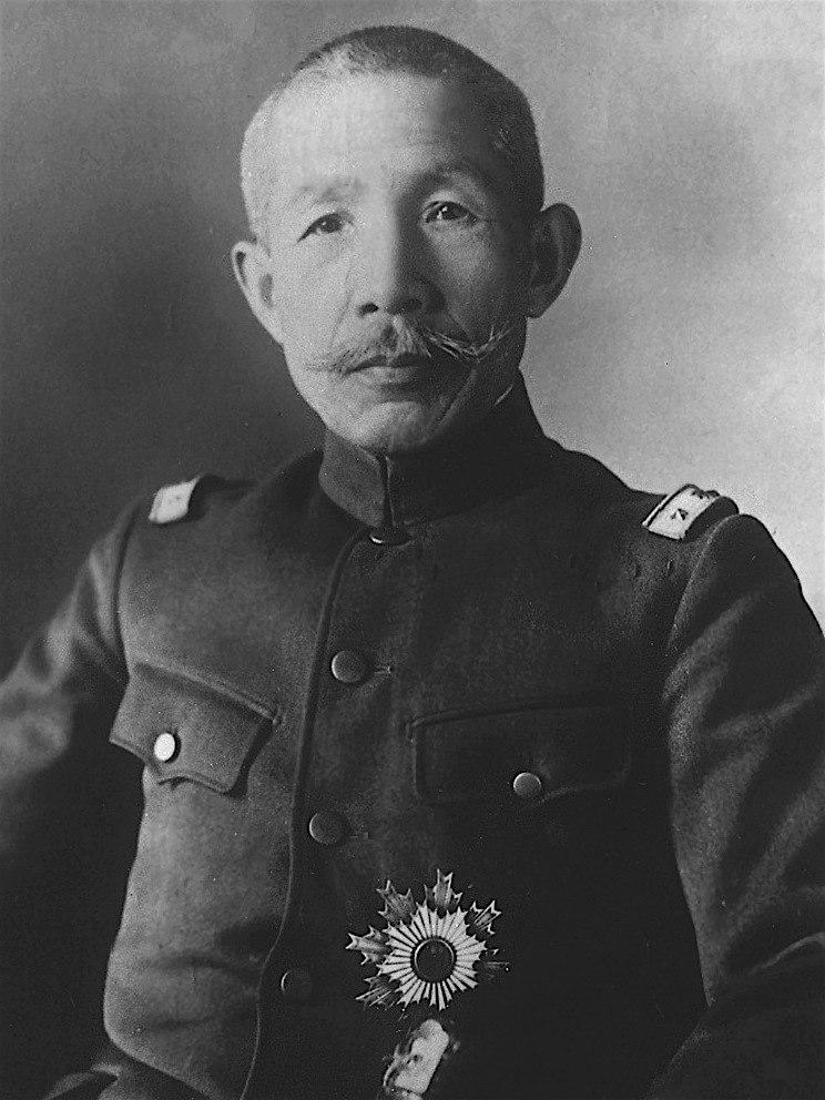 Araki Sadao