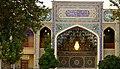 Aramgah-e Shah-e Cheragh (20535895244).jpg