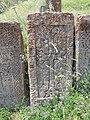 Arates Monastery (khachkar) (2).jpg